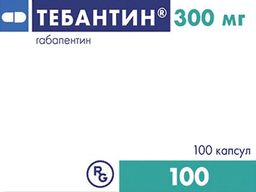 Тебантин, 300 мг, капсулы, 100 шт.