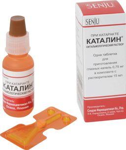 Каталин, 75 мг, таблетки для приготовления глазных капель, 1 шт.