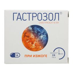 Гастрозол, 10 мг, капсулы кишечнорастворимые, 14 шт.