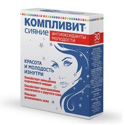 Компливит Сияние Антиоксиданты Молодости, 300 мг, капсулы, 30 шт.