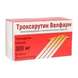 Троксерутин Велфарм, 300 мг, капсулы, 50 шт.