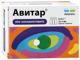 Авитар, капли глазные, 1 мл, 5шт.