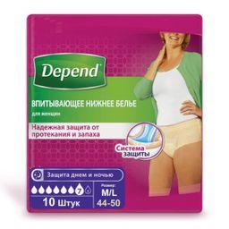 Depend впитывающее нижнее белье для женщин, M/L (44-50), 10шт.