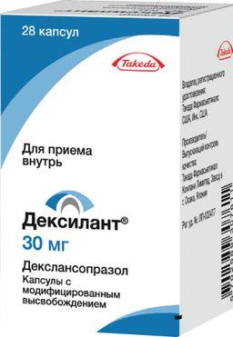 Дексилант, 30 мг, капсулы с модифицированным высвобождением, 28 шт.