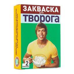 Эвиталия Закваска для творога, 2 шт.