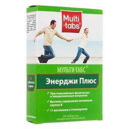 Мульти-табс Энерджи Плюс, таблетки, покрытые оболочкой, 30шт.