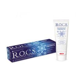 ROCS Зубная паста Максимальная свежесть, без фтора, паста зубная, 94 г, 1 шт.