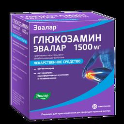 Глюкозамин Эвалар 1500 мг