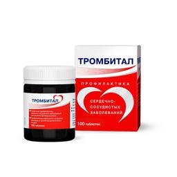 Тромбитал, 75 мг+15.2 мг, таблетки, покрытые пленочной оболочкой, 100шт.