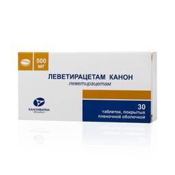Леветирацетам Канон, 500 мг, таблетки, покрытые пленочной оболочкой, 60 шт.