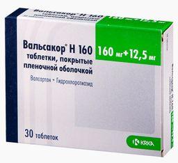 Вальсакор Н160, 160 мг+12.5 мг, таблетки, покрытые пленочной оболочкой, 30 шт.