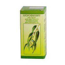 Хлорофиллипт, 2%, раствор для местного применения (масляный), 20 мл, 1шт.