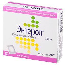 Энтерол, 250 мг, порошок для приготовления суспензии для приема внутрь, 765 мг, 10шт.