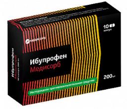 Ибупрофен, 200 мг, капсулы, 10 шт.