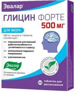 Глицин Форте Эвалар, 500 мг, таблетки для рассасывания, 60 шт.