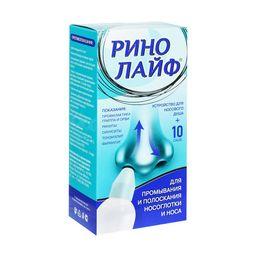 Ринолайф устройство для промывания носа + средство саше N10, 250 мл, 1 шт.