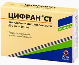 Цифран СТ, 500 мг+600 мг, таблетки, покрытые оболочкой, 10 шт.