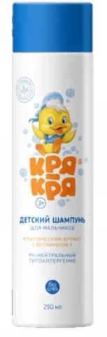 Кря-кря шампунь детский с витамином F для мальчиков, 250 мл, 1 шт.