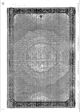Венофлебин сертификат