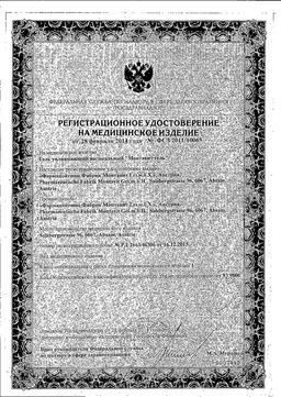 Монтавит гель сертификат