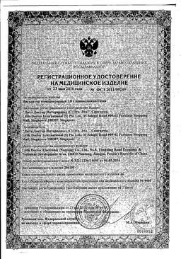 Ингалятор компрессорный Little Doctor LD-212С сертификат