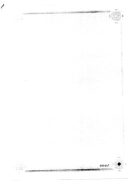 Базирон АС сертификат