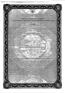 Экорал сертификат