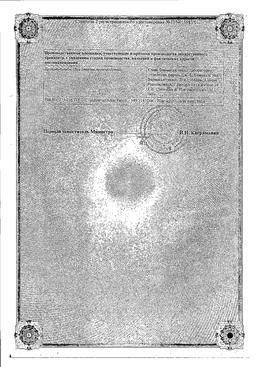 Доктор МОМ сертификат