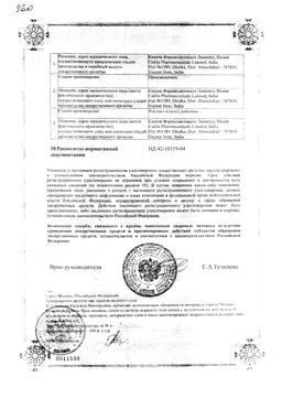 Долак сертификат