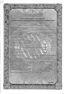 Допамин сертификат