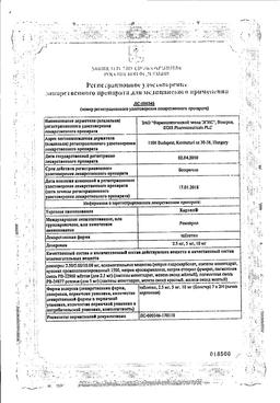 Хартил сертификат
