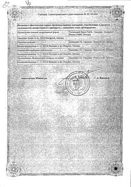 Бронхипрет ТП сертификат