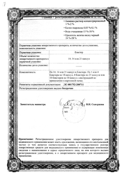 Лирика сертификат