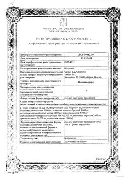 Венитан форте сертификат