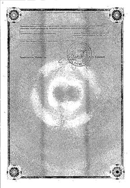 Гидрохлоротиазид+Лизиноприл Акрихин сертификат