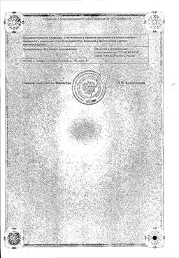 Амлодипин-Прана сертификат