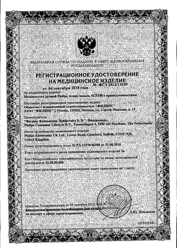 Молокоотсос ручной Philips AVENT Natural сертификат