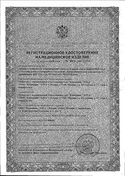 Тест-полоски ПКГЭ-02.4 Сателлит плюс сертификат