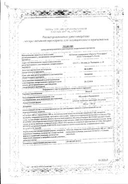 Некст сертификат