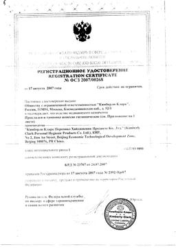 Kotex Normal тампоны женские гигиенические сертификат
