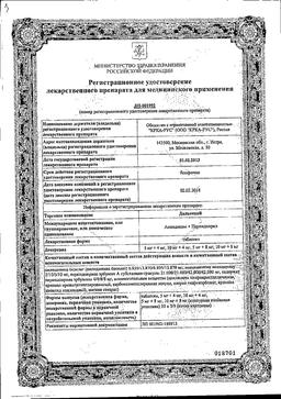 Дальнева сертификат