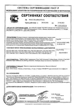 OneTouch UltraSoft ланцеты сертификат