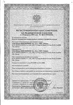 Artemis колготки антиварикозные сертификат