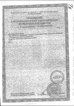 Frautest Expert Тест на беременность сертификат