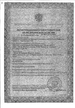 Тонометр автоматический AND UA-670 сертификат