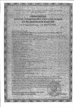 Тонометр AND UA-1100 сертификат
