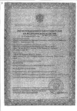 Тонометр автоматический AND UA-1200 сертификат
