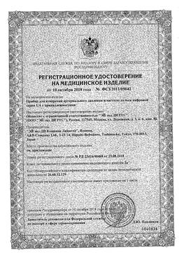 Тонометр автоматический UA-1300 сертификат