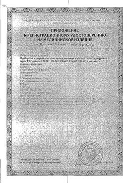 Тонометр автоматический AND UB-201 на запястье сертификат