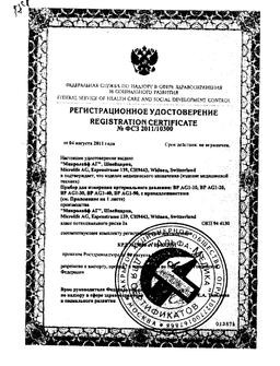 Тонометр автоматический Microlife BP AG1-30 сертификат